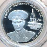 Приднестровье, 5 рублей (2014 г.)