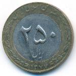 Иран, 250 риалов (1993–2003 г.)