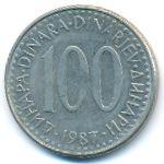Югославия, 100 динаров (1985–1988 г.)
