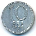 Швеция, 10 эре (1946–1950 г.)
