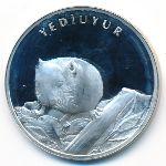 Турция, 20 новых лир (2005 г.)