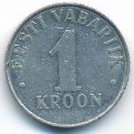 Эстония, 1 крона (1993–1995 г.)