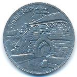 Роттенбург., 25 пфеннигов (1921 г.)