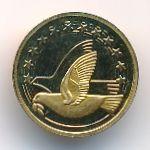 Европа, Номинал (1999 г.)