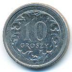 Польша, 10 грошей (2005 г.)