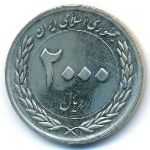 Иран, 2000 риалов (2012 г.)