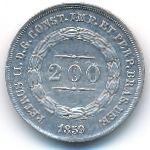 Бразилия, 200 рейс (1858–1862 г.)