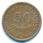 Мозамбик, 50 сентаво (1953–1957 г.)