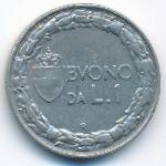 Италия, 1 лира (1922–1928 г.)