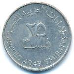ОАЭ, 25 филсов (1973–2011 г.)
