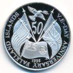 Фолклендские острова, 50 пенсов (1995 г.)