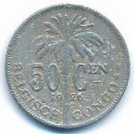 Бельгийское Конго, 50 сентим (1922–1928 г.)