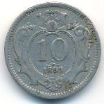 Австрия, 10 геллеров (1893–1909 г.)