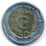 Алжир, 200 динаров (2012–2018 г.)