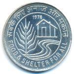 Индия, 50 рупий (1978 г.)