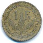 Камерун, 1 франк (1925–1926 г.)