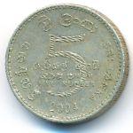 Шри-Ланка, 5 рупий (1986–2004 г.)