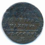 Папская область, 1 кваттрино (1816 г.)