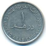 ОАЭ, 1 дирхам (2007 г.)