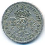 Великобритания, 2 шиллинга (1947–1948 г.)