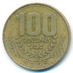 Коста-Рика, 100 колон (1999 г.)