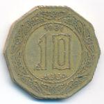 Алжир, 10 динаров (1979–1981 г.)