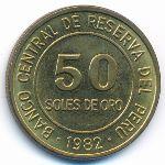 Перу, 50 солей (1980–1982 г.)