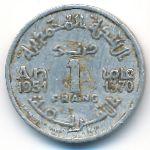 Марокко, 1 франк (1951 г.)