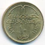 Египет, 10 пиастров (1992 г.)