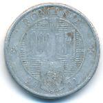 Румыния, 1000 леев (2001–2004 г.)