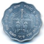 Индия, 10 пайс (1976 г.)