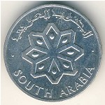 South Arabia, 1 fils, 1964
