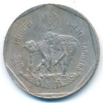 Индия, 1 рупия (1987 г.)