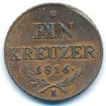 Австрия, 1 крейцер (1816 г.)