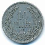 Венгрия, 10 филлеров (1892–1909 г.)