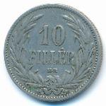 Венгрия, 10 филлеров (1893–1909 г.)