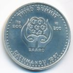 Непал, 300 рупий (1987 г.)