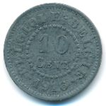 Бельгия, 10 сентим (1915–1916 г.)