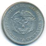 Колумбия, 50 сентаво (1966 г.)