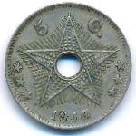 Бельгийское Конго, 5 сентим (1911–1921 г.)