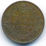 Британская Индия, 1/4 анны (1938–1939 г.)