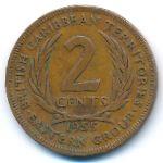 Восточные Карибы, 2 цента (1955–1965 г.)