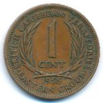 Восточные Карибы, 1 цент (1955–1965 г.)