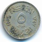 Египет, 5 милльем (1938–1941 г.)
