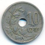 Бельгия, 10 сентим (1920–1926 г.)