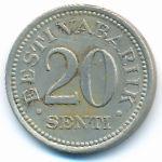 Эстония, 20 сентов (1935 г.)