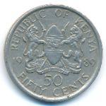 Кения, 50 центов (1980–1989 г.)