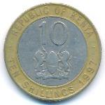 Кения, 10 шиллингов (1994–1997 г.)