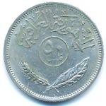 Ирак, 50 филсов (1970–1990 г.)