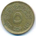Египет, 5 пиастров (1992 г.)